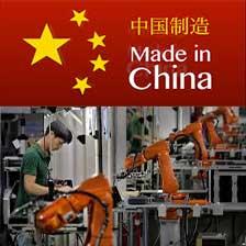 ویبره بدنه ساخت چین چینی